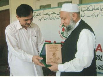 Humayun-khan-ppp-leader-visit
