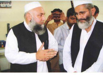 siraj-ul-haq-visit
