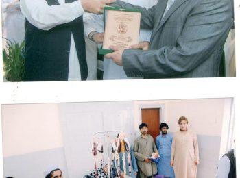 Ambassador of Azerbaijan visit of HF