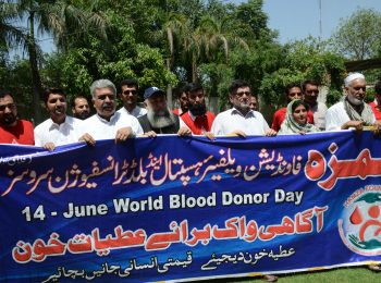 Awareness walk on world donor day