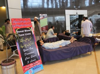 Blood Donation Camp at Iqra National University
