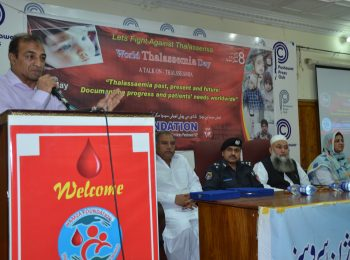Mr. Mian Ateeq ur Rehman ( Project Coordinator HF) speech on World Thalassaemia Day 2018