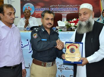 Presentation of HF shield to Mr. Qazi Jameel Ur Rehamn CCPO Peshawar on World Thalassaemia Day 2018
