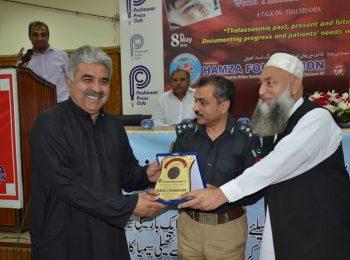 Presentation of recognation of humantarian services HF Award to Honourable Prof.Dr.Abaseen Yousafzay.