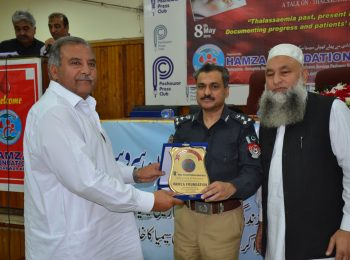 Presentation of recongnation Award of HF to Respected Mr. AmanuAllah Khan Custom Officer