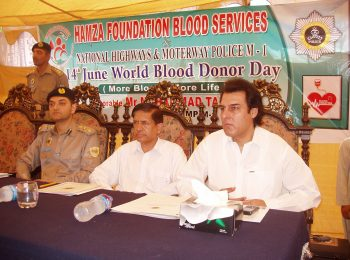 World Blood Donor Day event with Pakistan Motorway Police